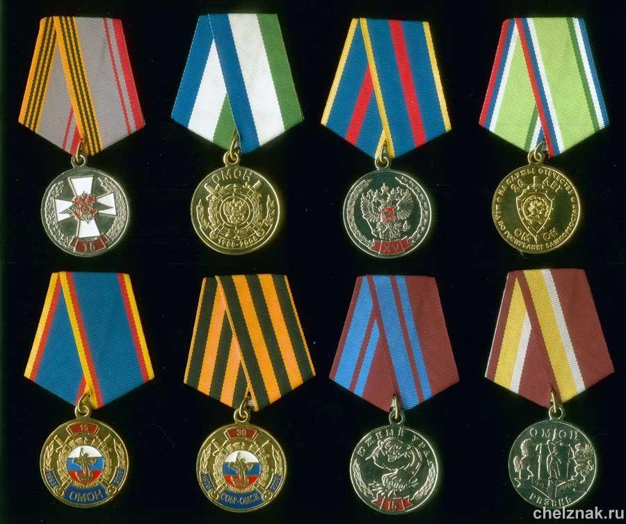 мвд и орденов фото медалей