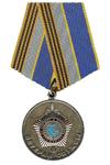 Медаль «Ветеран Службы» (СВР)