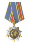 """Медаль СВР Российской Федерации """"За взаимодействие"""""""