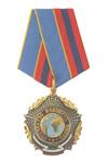 Медаль СВР Российской Федерации «За отличие»