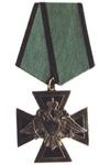 Медаль ФСЖВ России «За отличие в службе»