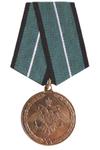 Медаль ФСЖВ России «За безупречную службу» I степени