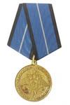 Медаль «За безупречную службу» III степень (Спецстрой)