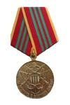 Медаль «За отличие в военной службе» (ФАПСИ)