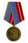 Медаль «За воинскую доблесть» (ФАПСИ) I степень