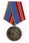 Медаль «За воинскую доблесть» (ФАПСИ) II степень