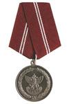 Медаль «За безупречную службу» (ГФС) II степень