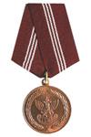 Медаль «За безупречную службу» (ГФС) III степень