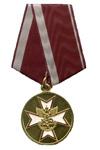 Медаль «За усердие» (ГФС) I степень