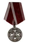 Медаль «За усердие» (ГФС) II степень