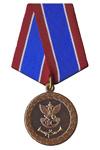Медаль «Ветеран фельдъегерской службы»