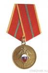 Медаль «За отличие в военной службе» (ГУСП) I степень