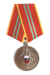 Медаль «За отличие в военной службе» (ГУСП) II степень