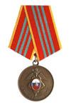 Медаль «За отличие в военной службе» (ГУСП) III степень