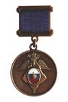 Медаль «За трудовую доблесть» (ГУСП)