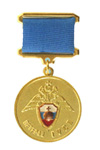 Медаль «Ветеран Службы» (ГУСП)