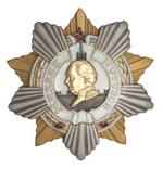 Орден Кутузова, I степени, муляж