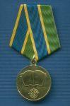 Медаль «За отличие в подготовке» ПУ ФСБ по Республике Алтай»