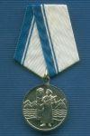 Медаль «За образцовое несение службы» ПУ ФСБ по Республике Алтай»