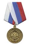 Медаль «За заслуги в проведении Всероссийской переписи населения»