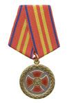 Медаль «За усердие» (Минюст России) II степень