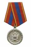 Медаль «Ветеран уголовно-исполнительной системы»