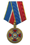 Медаль «125 лет органам государственной охраны России»