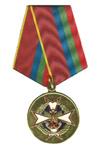 Медаль «За содействие» (ГФС)