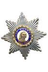Орден «Петра Великого» II степени