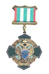 """Знак отличия """"За заслуги в пограничной службе"""" I степень"""