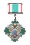 """Знак отличия """"За заслуги в пограничной службе"""" II степень"""