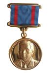 Знак отличия «Главный маршал артиллерии Неделин»