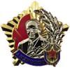 Орден Андропова