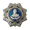 Орден Адмирала Кузнецова (За верность в служении флоту) с бланком удостоверения