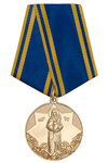 Медаль «Благодатное небо» с бланком удостоверения