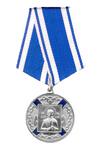 Медаль «Андреевская»