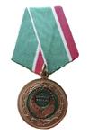 Медаль «Минтруд России»