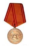 Медаль «200 лет профессиональной пожарной охране Москвы»