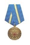 Медаль Морской коллегии при Правительстве РФ «За отличие в морской деятельности»