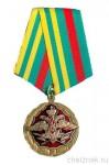 Медаль «85 лет военной торговле»