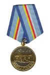 Медаль «60 лет битвы за Владикавказ»