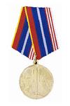 Медаль «Ветеран холодной войны»