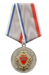 Медаль «90 лет ППСП МВД РФ»