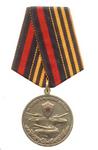 Медаль «За службу в танковых войсках» с бланком удостоверения