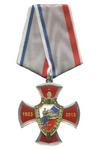 Знак «90 лет ППС МВД России»