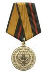 Медаль МО РФ «200 лет Дорожным войскам»