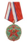 Медаль с бланком удостоверения «95 лет Ленинскому комсомолу» №2 (зеленый)