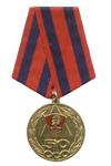Медаль «50 лет студенческим строительным отрядам» с бланком удостоверения