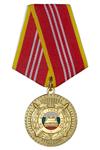 Медаль «30 лет ОБДПС по Новосибирской области»