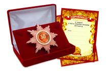 Орден «30 лет совместной жизни. Жемчужная свадьба», люкс